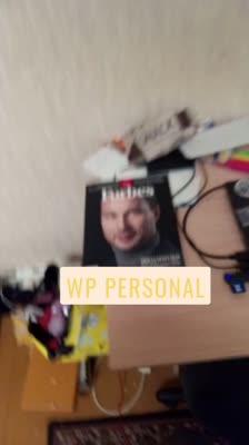 WP personal